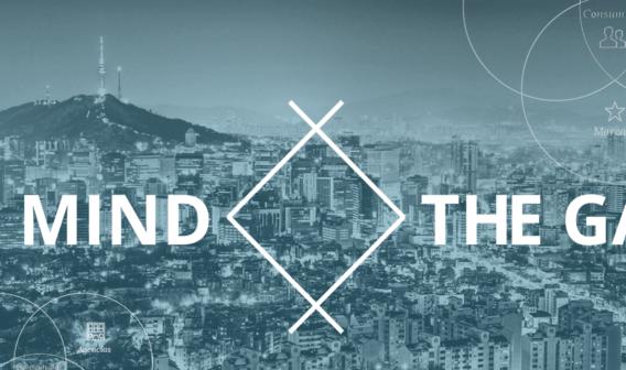 Presentación Esther Checa: Mind the Gap
