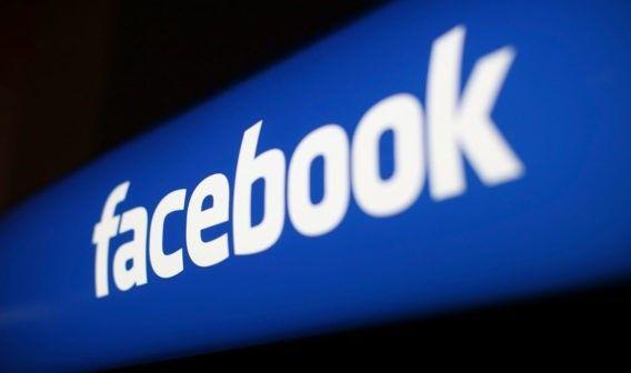 Así se verá Facebook